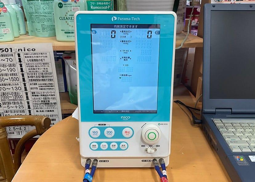 血管年齢測定器の写真