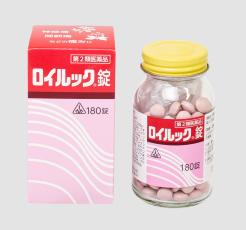 ロイルック錠(第3類医薬品)