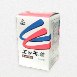 エッキ錠(第3類医薬品)