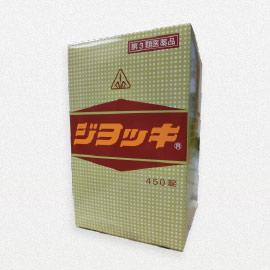 ジヨッキ(第3類医薬品)